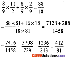 KSEEB Solutions for Class 8 Maths Chapter 7 Rational Numbers Additional Questions 22