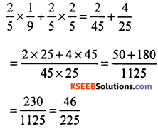 KSEEB Solutions for Class 8 Maths Chapter 7 Rational Numbers Additional Questions 19