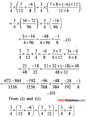 KSEEB Solutions for Class 8 Maths Chapter 7 Rational Numbers Additional Questions 17