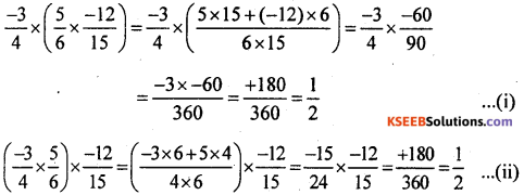KSEEB Solutions for Class 8 Maths Chapter 7 Rational Numbers Additional Questions 10