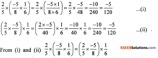 KSEEB Solutions for Class 8 Maths Chapter 7 Rational Numbers Additional Questions 8