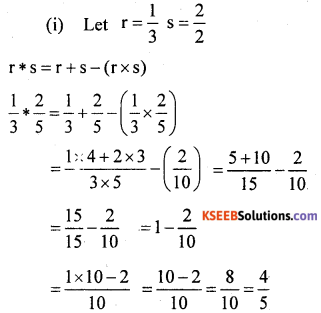 KSEEB Solutions for Class 8 Maths Chapter 7 Rational Numbers Additional Questions 2
