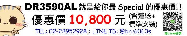 50070848516_2d6283d551_o.jpg