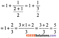 KSEEB Solutions for Class 8 Maths Chapter 7 Rational Numbers Additional Questions 27