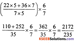 KSEEB Solutions for Class 8 Maths Chapter 7 Rational Numbers Additional Questions 24
