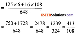 KSEEB Solutions for Class 8 Maths Chapter 7 Rational Numbers Additional Questions 21