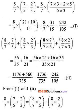 KSEEB Solutions for Class 8 Maths Chapter 7 Rational Numbers Additional Questions 18