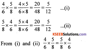 KSEEB Solutions for Class 8 Maths Chapter 7 Rational Numbers Additional Questions 13