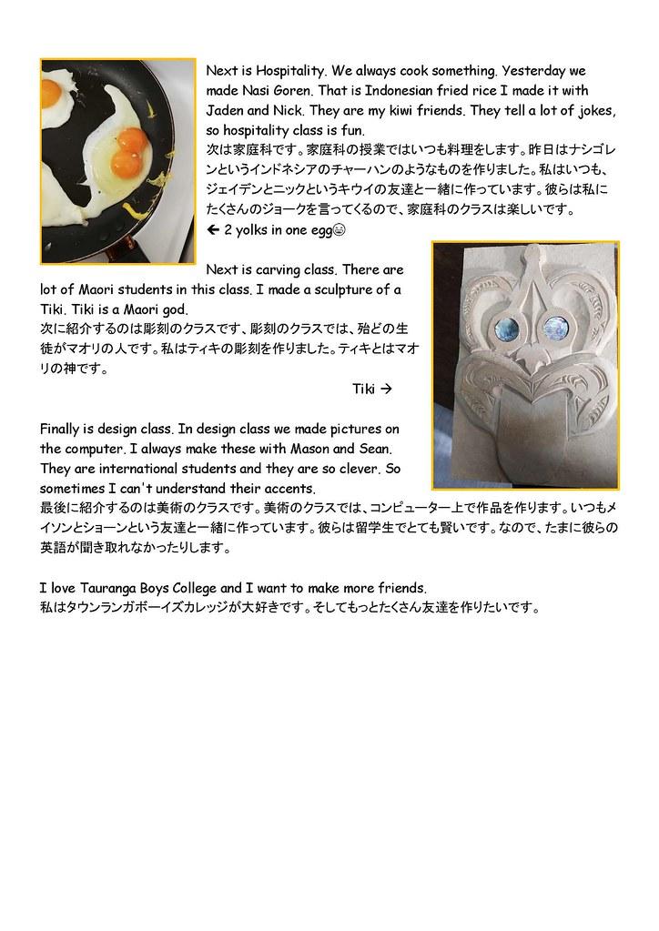 June - My Favorite Subjects② (1)_ページ_14