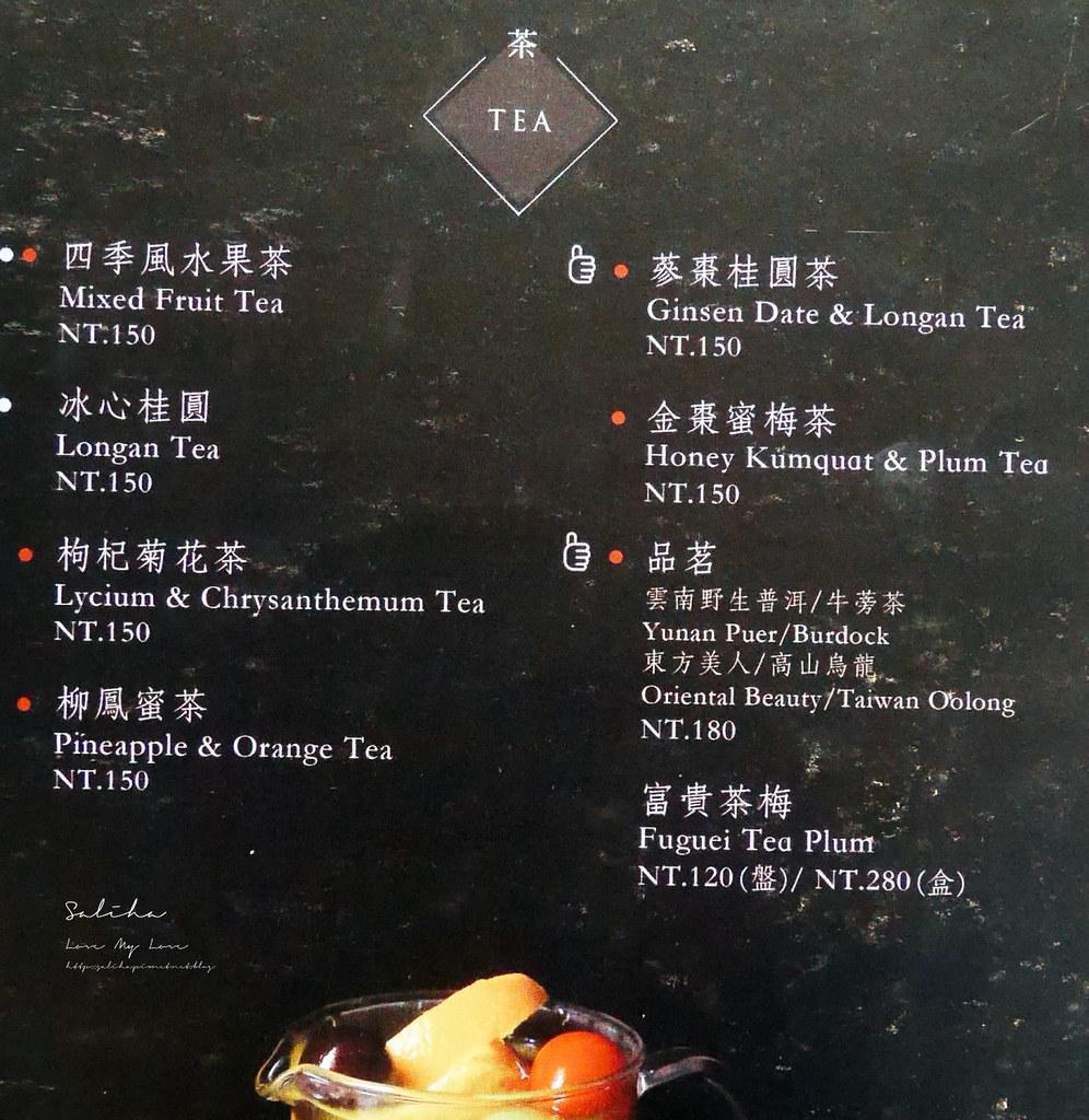 新北鶯歌富貴陶園 菜單價位訂位menu低消餐點咖啡下午茶 (4)