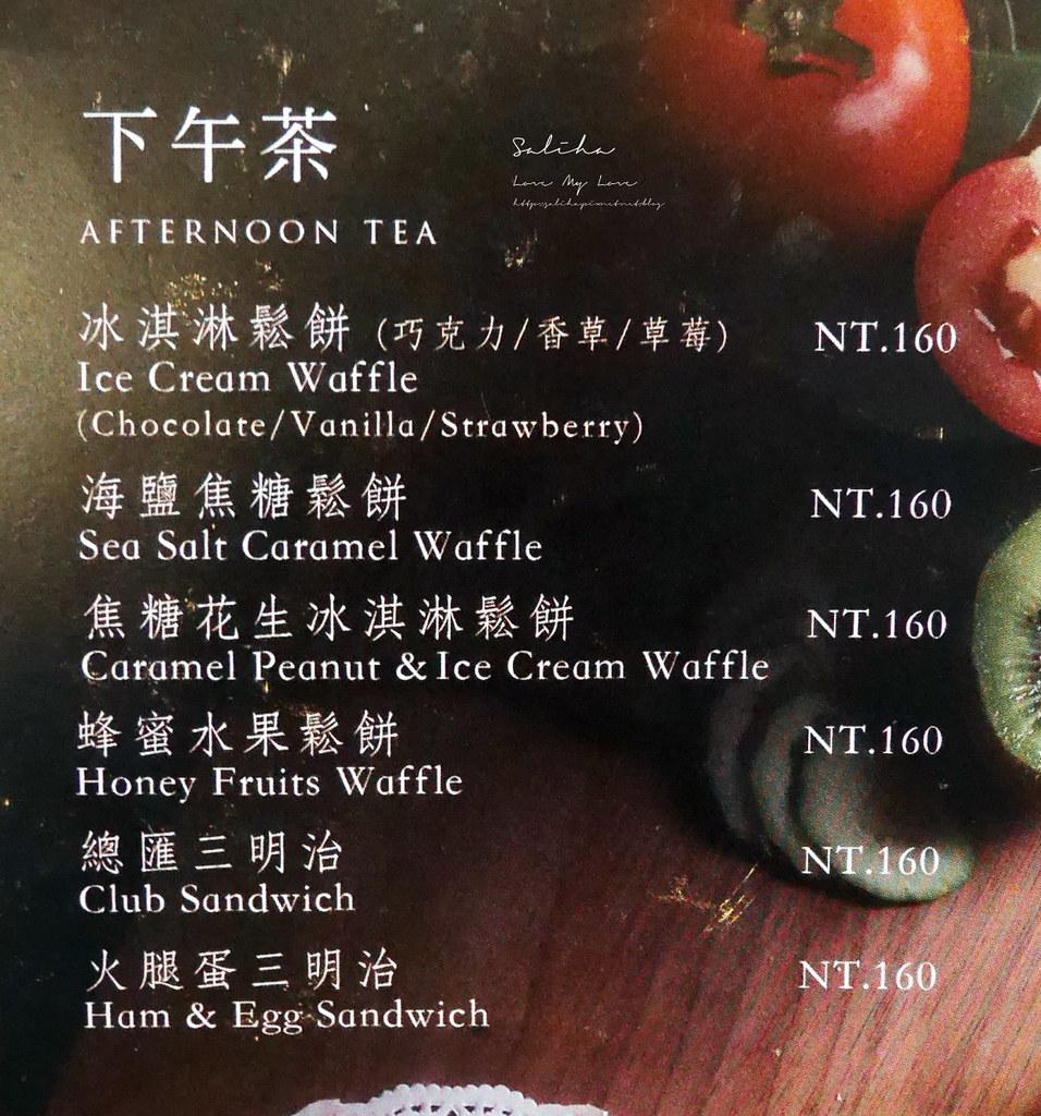 新北鶯歌富貴陶園 菜單價位訂位menu低消餐點咖啡下午茶 (3)