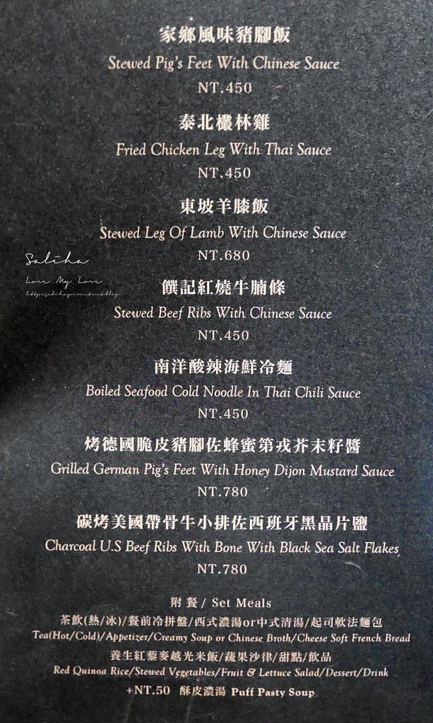 新北鶯歌富貴陶園 菜單價位訂位menu低消餐點咖啡下午茶 (2)