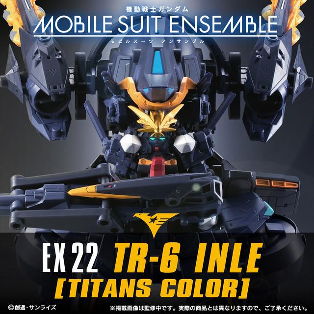 怪物級兵器以迪坦斯配色再次登場!MOBILE SUIT ENSEMBLE《ADVANCE OF Ζ 在迪坦斯的軍旗下》 EX22 鋼彈TR-6 銀雷(迪坦斯配色)