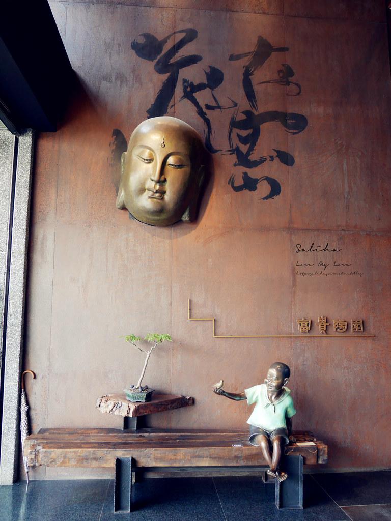 新北鶯歌陶瓷老街餐廳推薦富貴陶園有素食有包廂好吃咖啡廳下午茶  (3)