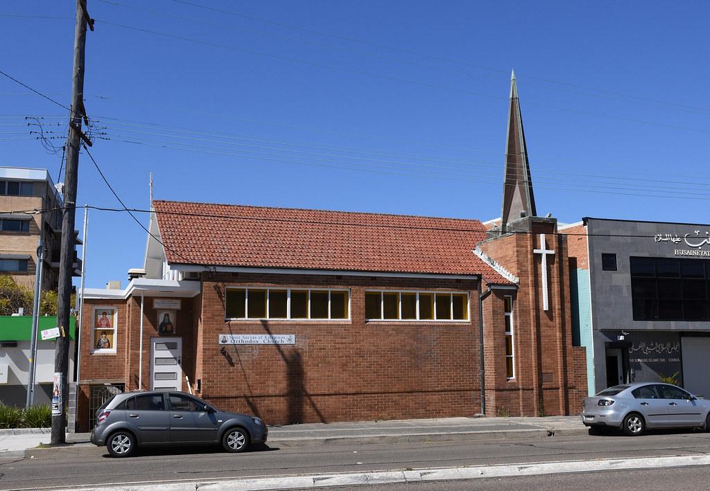 St Savvas of Kalymnos Orthodox Church, Banksia, Sydney, NSW.