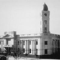 Municipalidad Capital pre terremoto