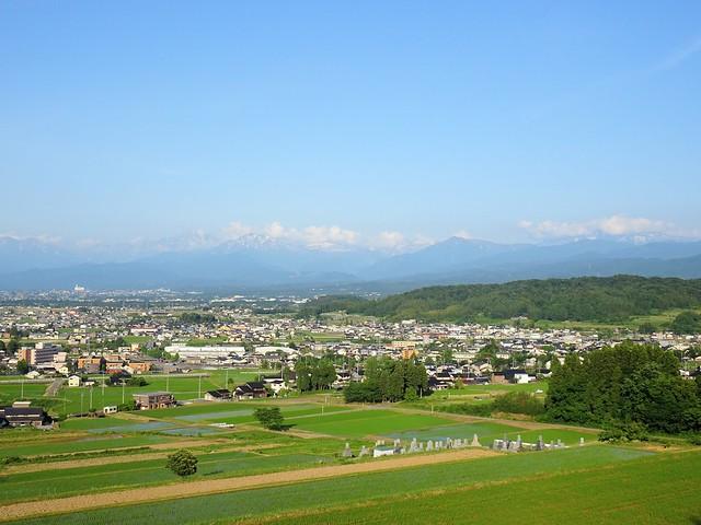 Yatsuomachi