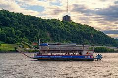 Gateway Clipper River Cruise - Pittsburgh