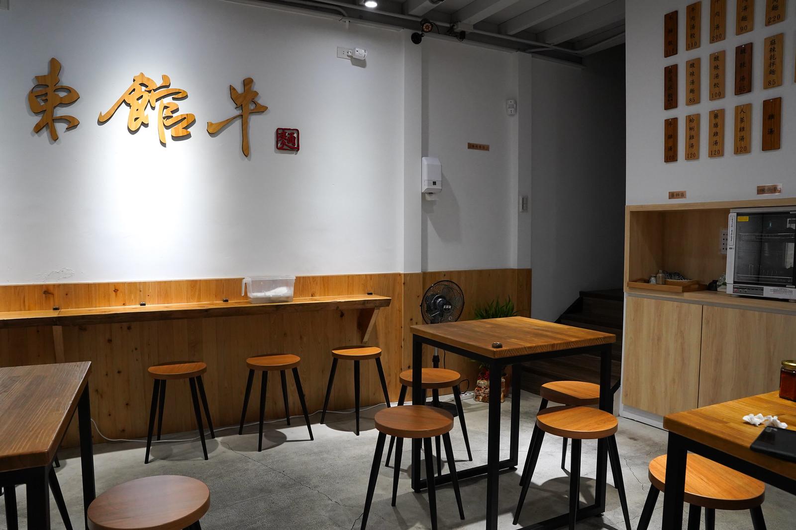 【南京復興站牛肉麵】台北麵食館-東館牛牛肉麵3