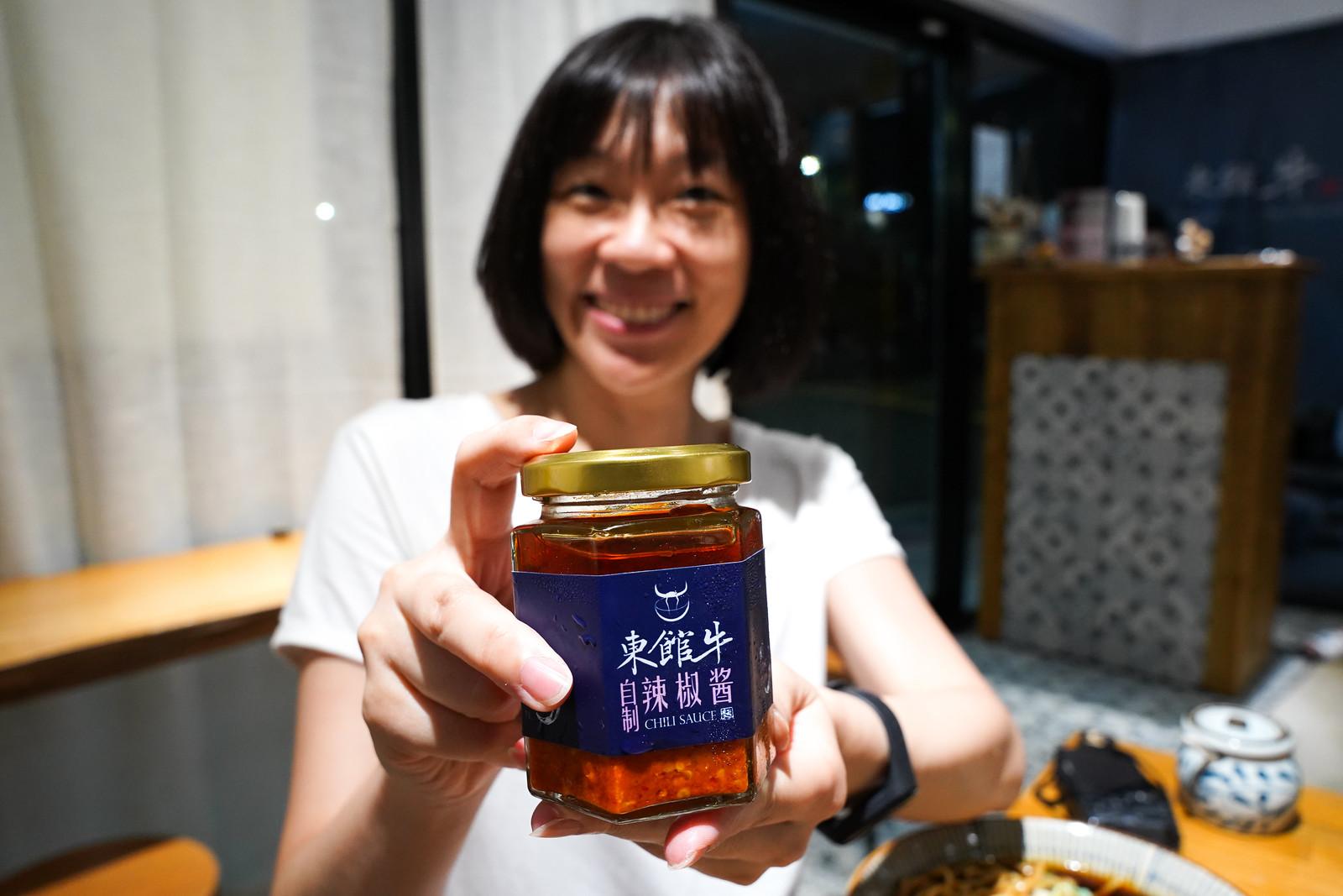 【南京復興站牛肉麵】台北麵食館-東館牛牛肉麵15