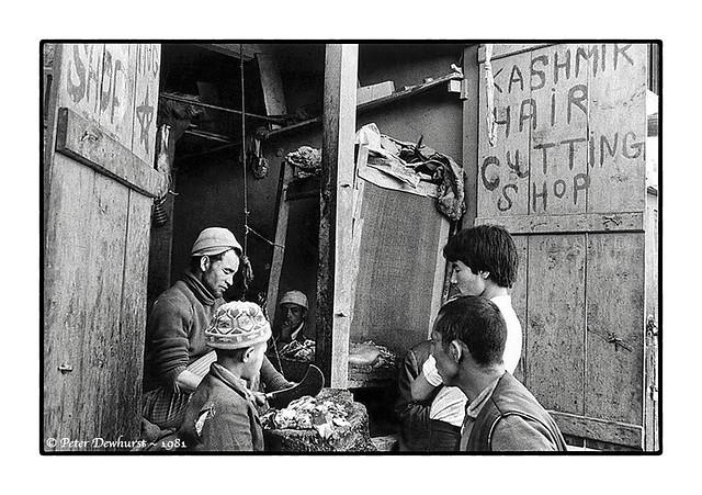 Kashmir Hair Cutting Shop