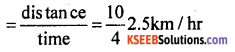 KSEEB Solutions for Class 8 Maths Chapter 8 Linear Equations in One Variable Additional Questions 4