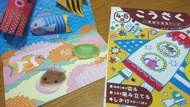 paper craft,work book for kids