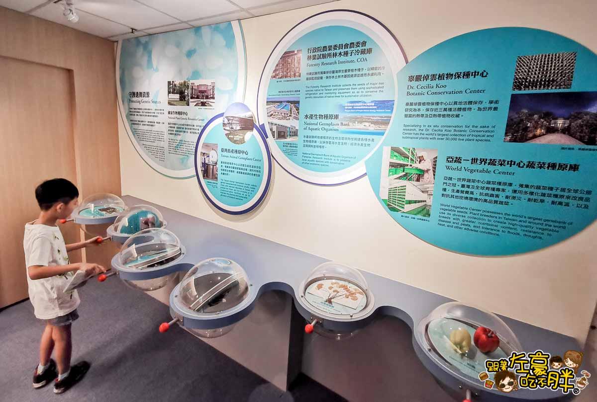 臺灣農業的故事x農藝其境 智慧農機-146