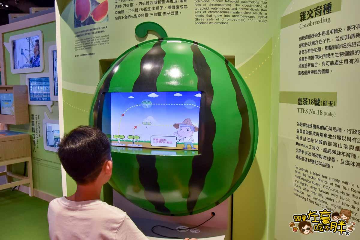 臺灣農業的故事x農藝其境 智慧農機-129