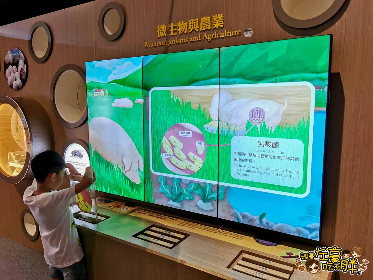 臺灣農業的故事x農藝其境 智慧農機-119