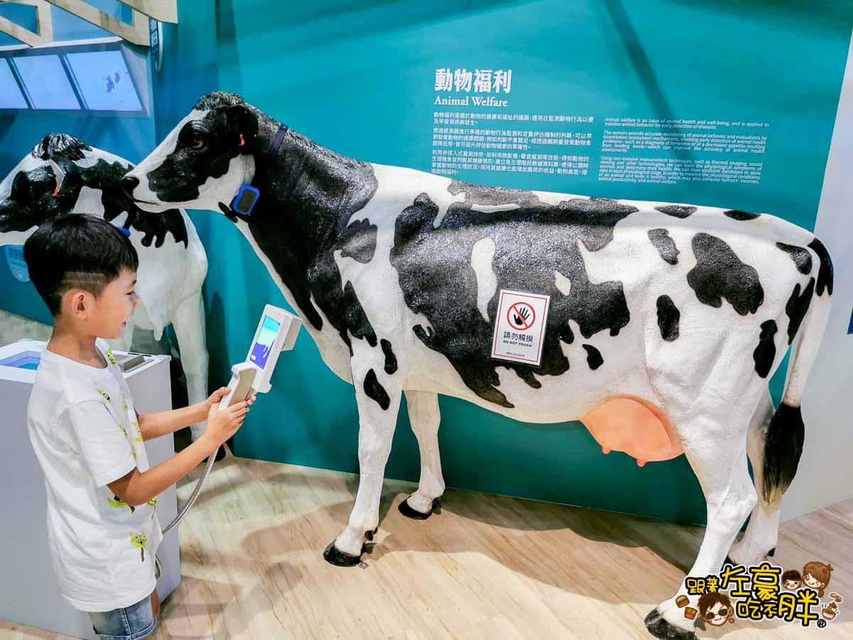 臺灣農業的故事x農藝其境 智慧農機-106