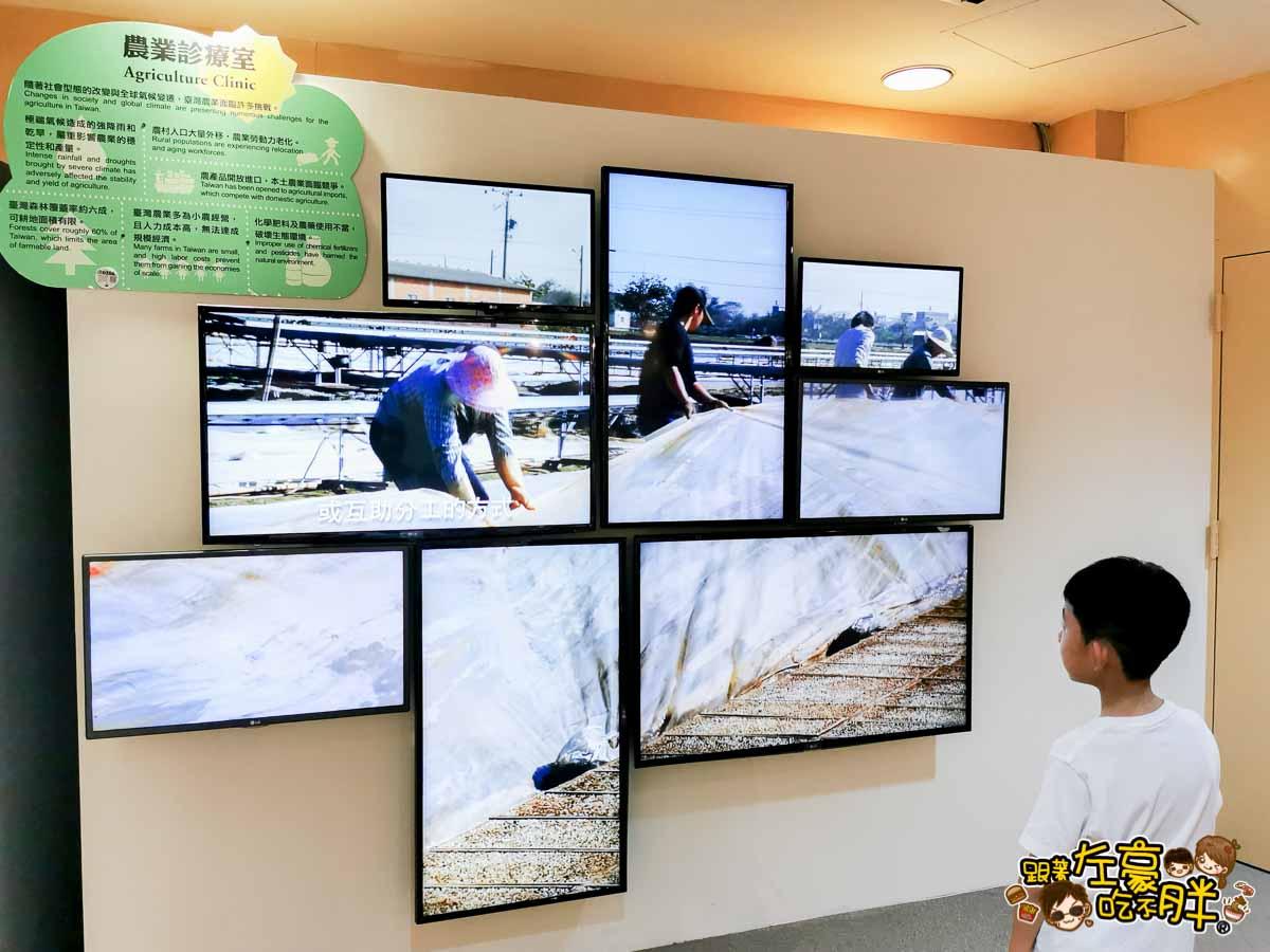 臺灣農業的故事x農藝其境 智慧農機-89