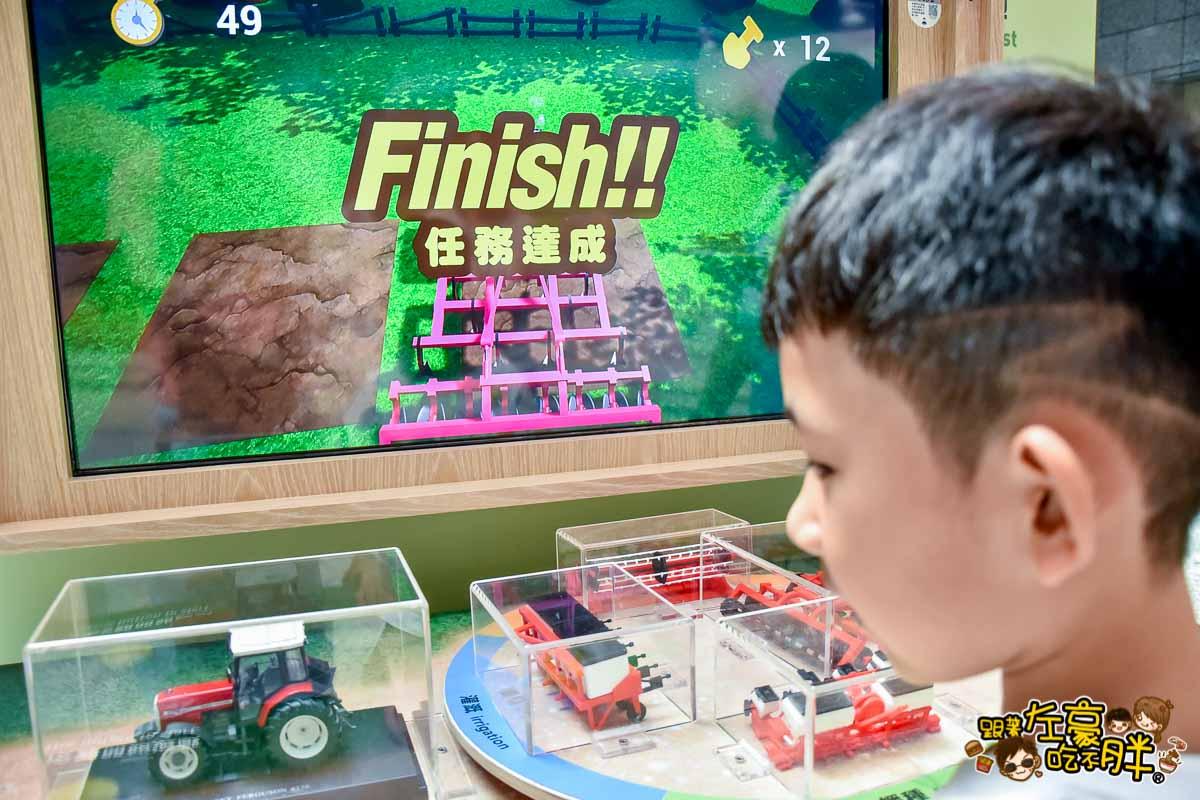 臺灣農業的故事x農藝其境 智慧農機-44