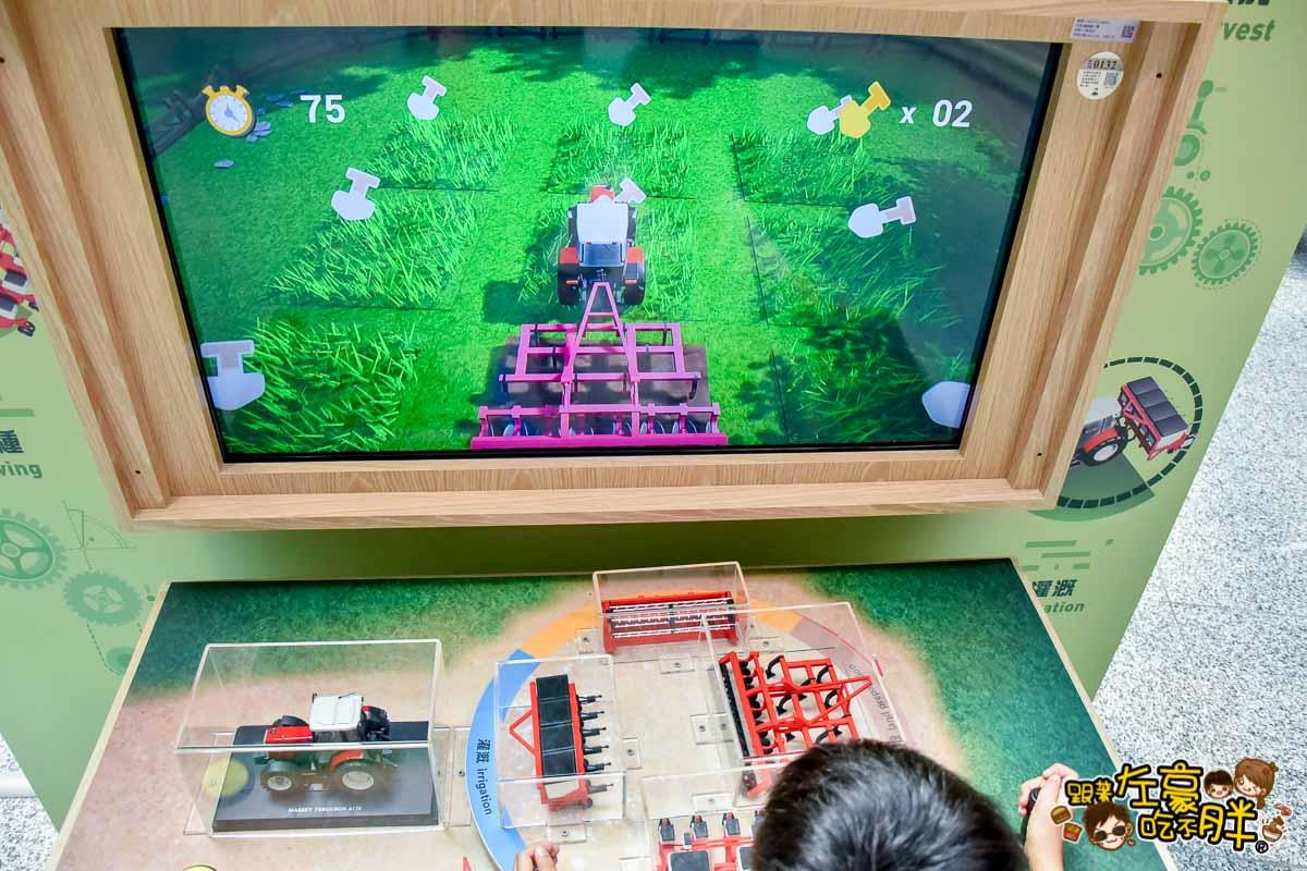 臺灣農業的故事x農藝其境 智慧農機-43