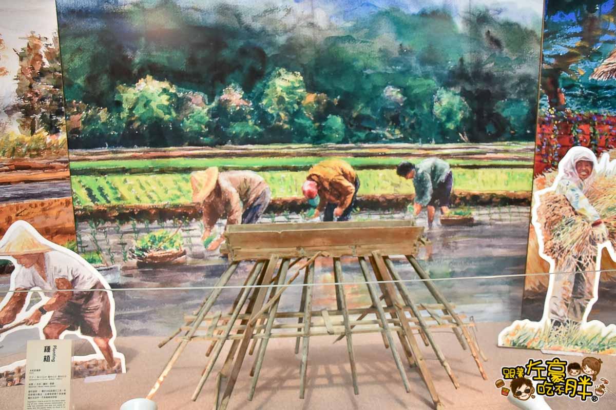 臺灣農業的故事x農藝其境 智慧農機-30