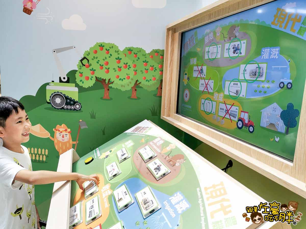 臺灣農業的故事x農藝其境 智慧農機-22