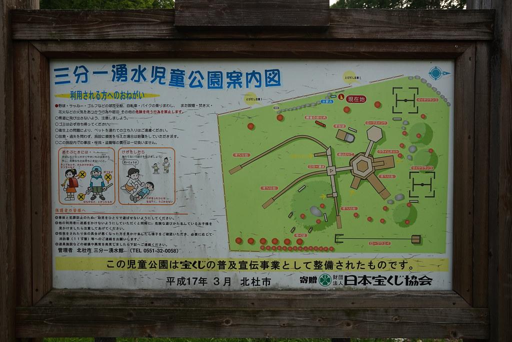 DSC04387.jpg