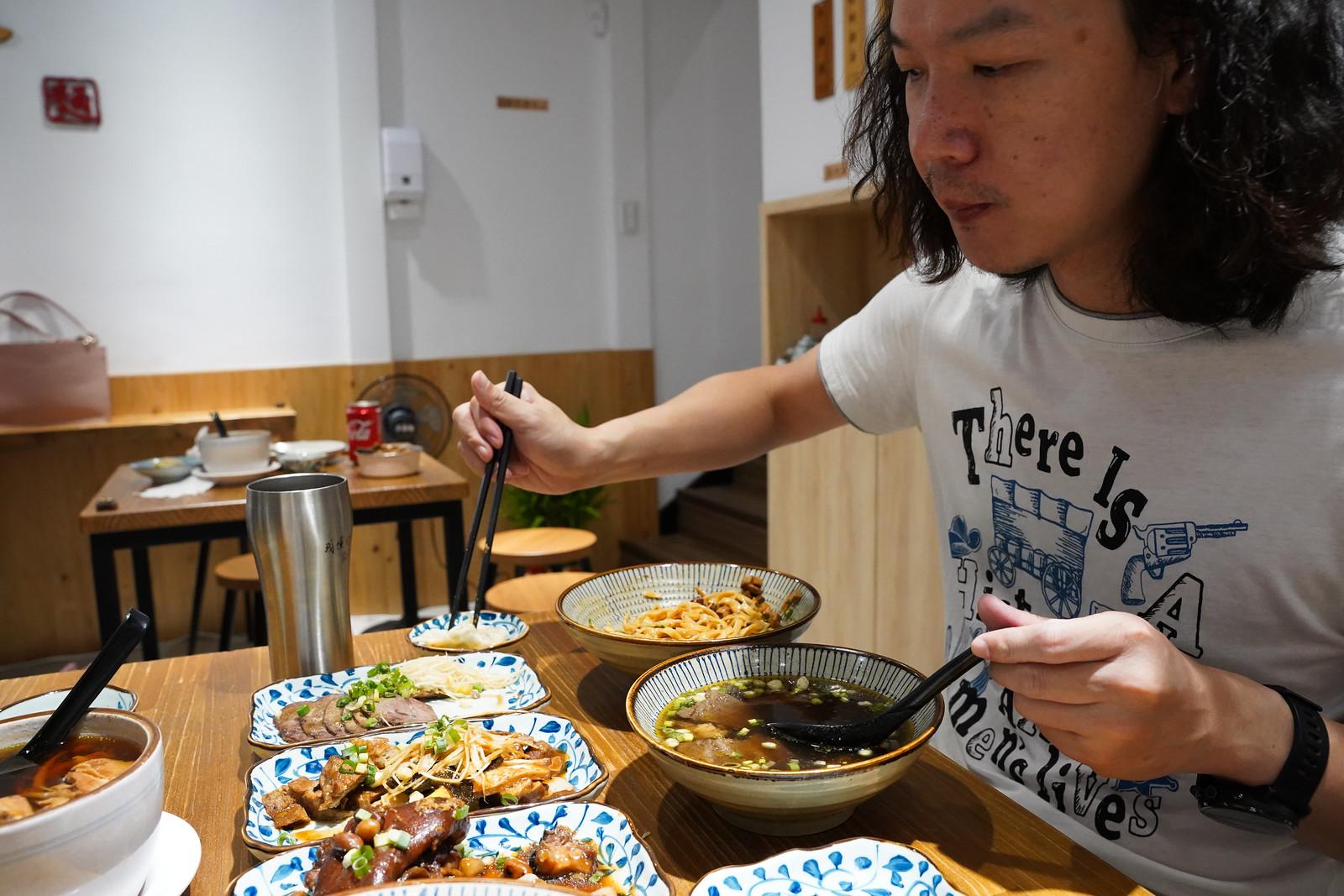 【南京復興站牛肉麵】台北麵食館-東館牛牛肉麵28