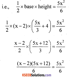 KSEEB Solutions for Class 8 Maths Chapter 8 Linear Equations in One Variable Additional Questions 7