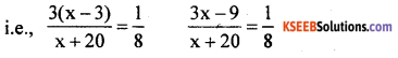KSEEB Solutions for Class 8 Maths Chapter 8 Linear Equations in One Variable Additional Questions 6
