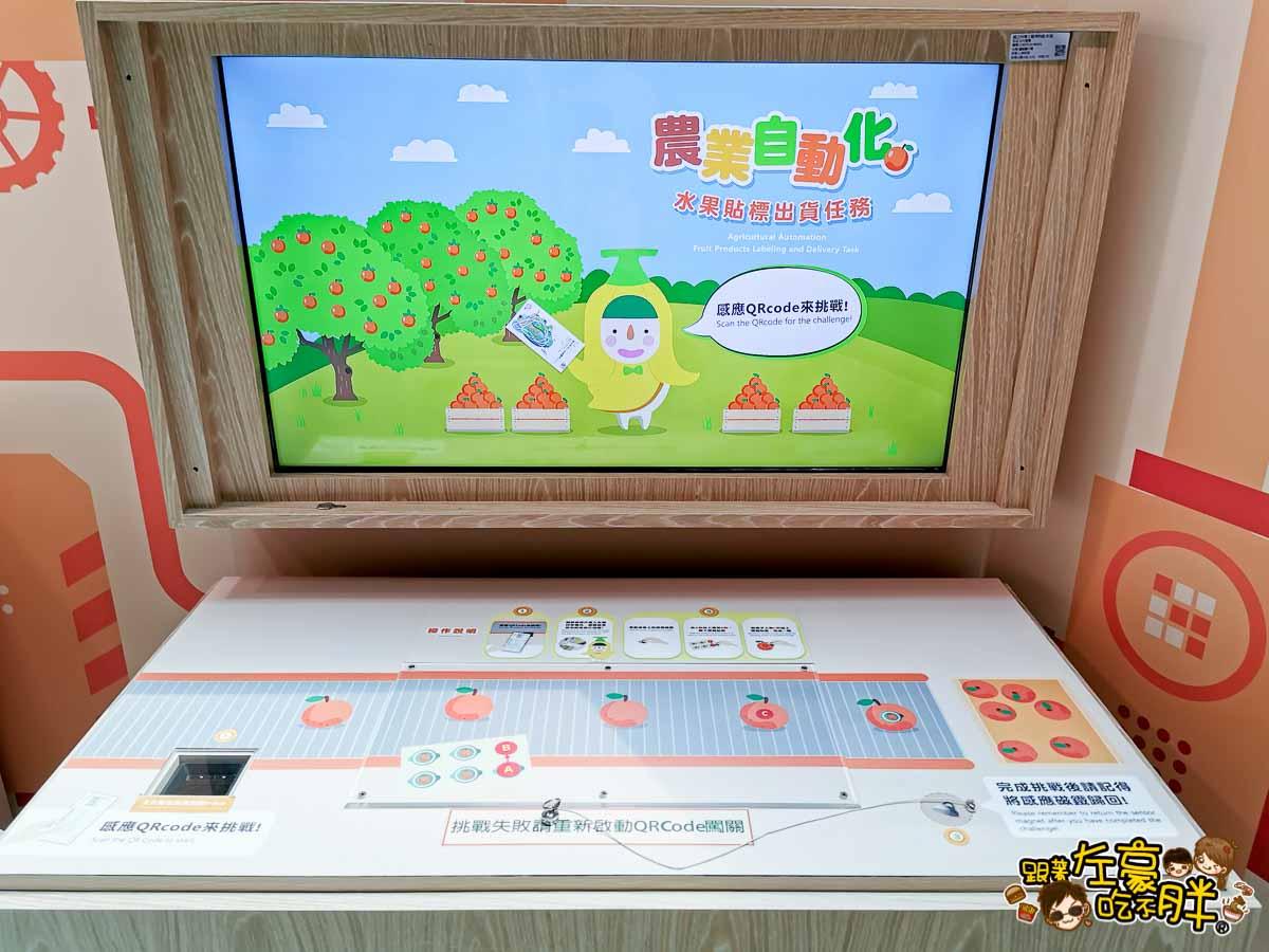 臺灣農業的故事x農藝其境 智慧農機-52