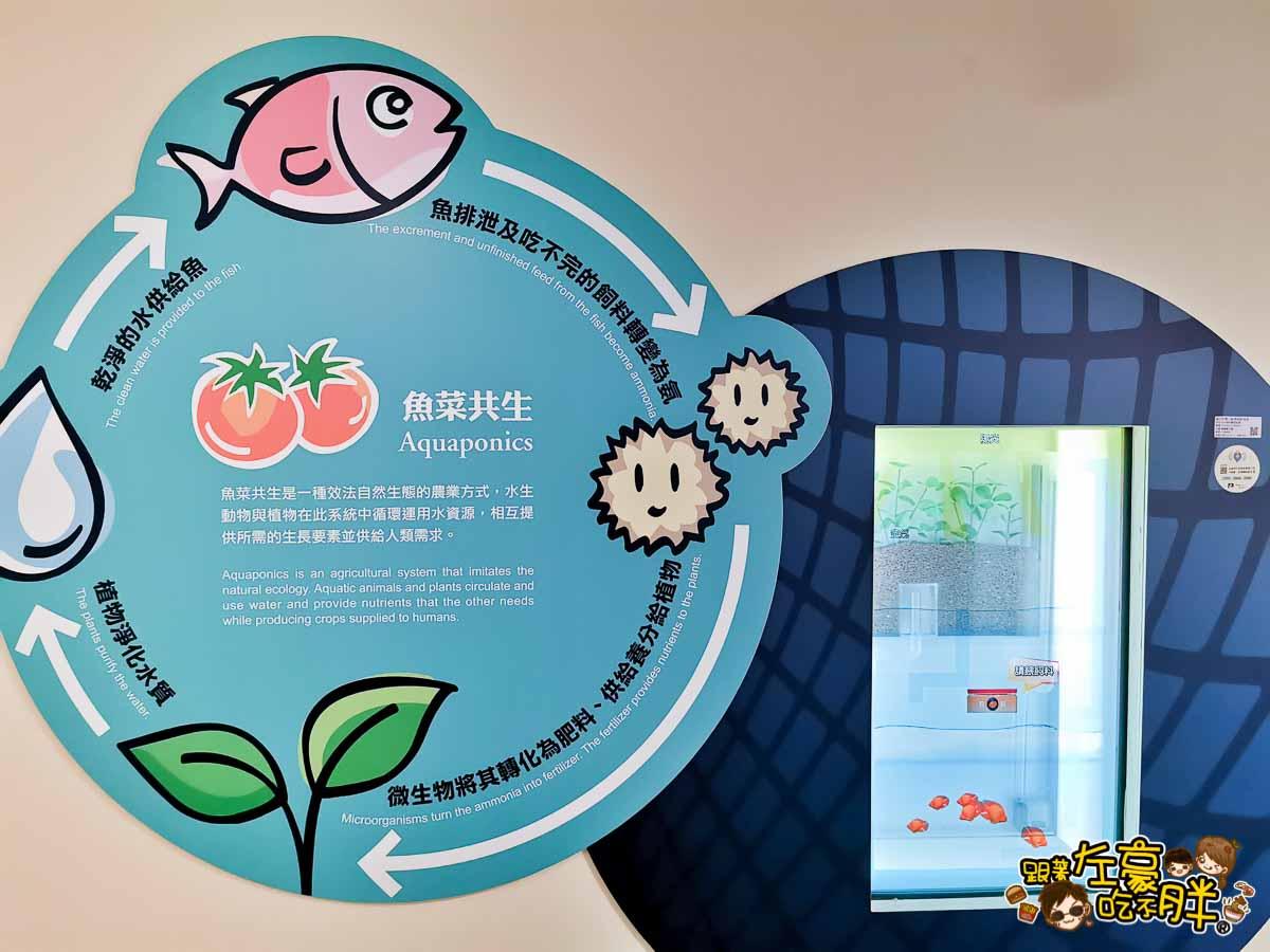 臺灣農業的故事x農藝其境 智慧農機-145
