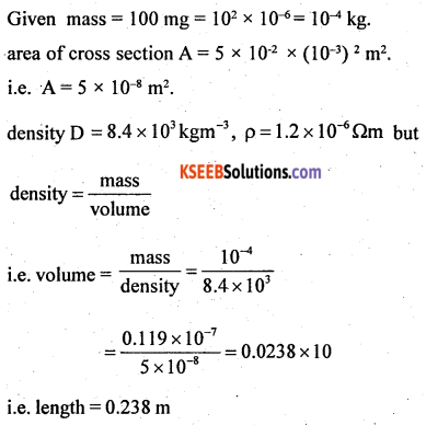 2nd PUC Physics Previous Year Question Paper March 2018 Q34