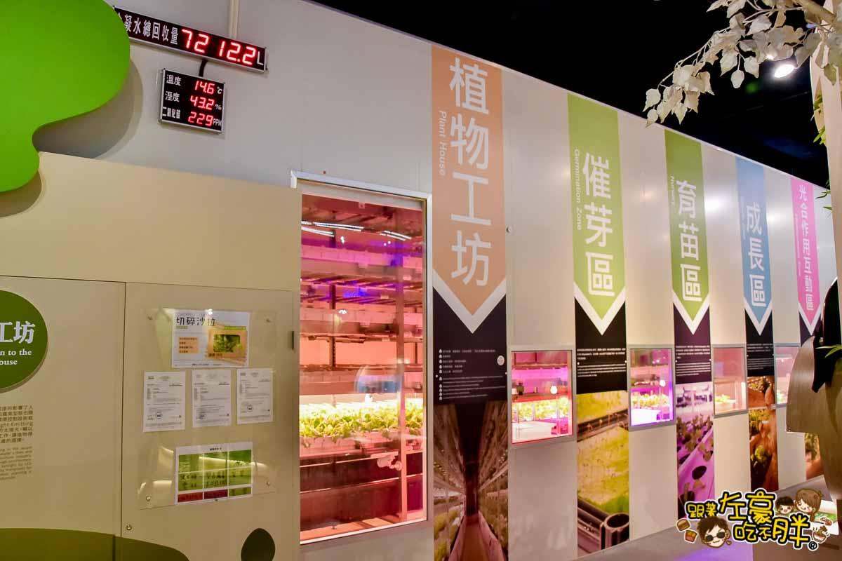 臺灣農業的故事x農藝其境 智慧農機-124