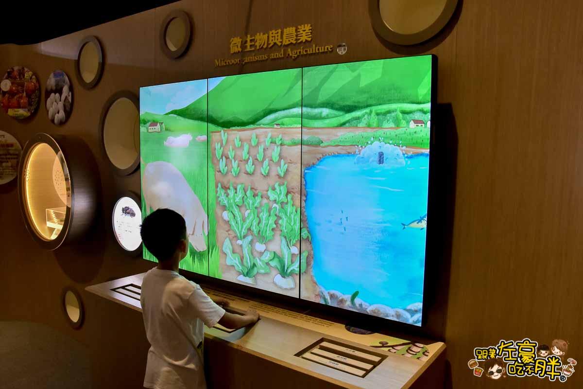 臺灣農業的故事x農藝其境 智慧農機-120
