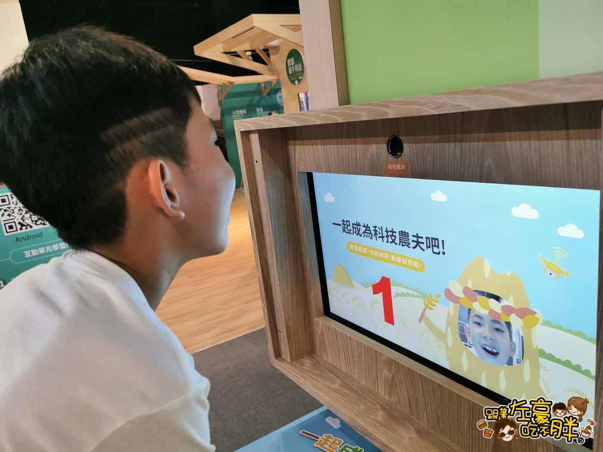臺灣農業的故事x農藝其境 智慧農機-117