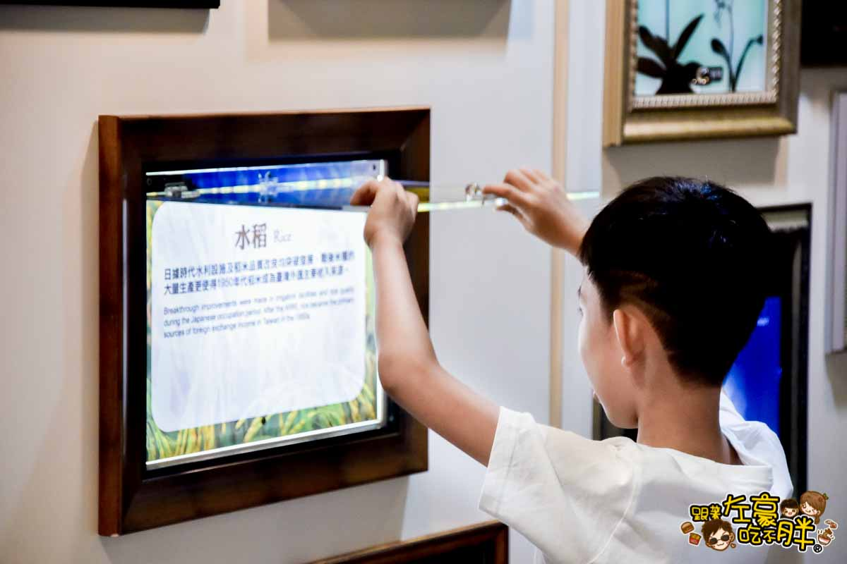 臺灣農業的故事x農藝其境 智慧農機-84