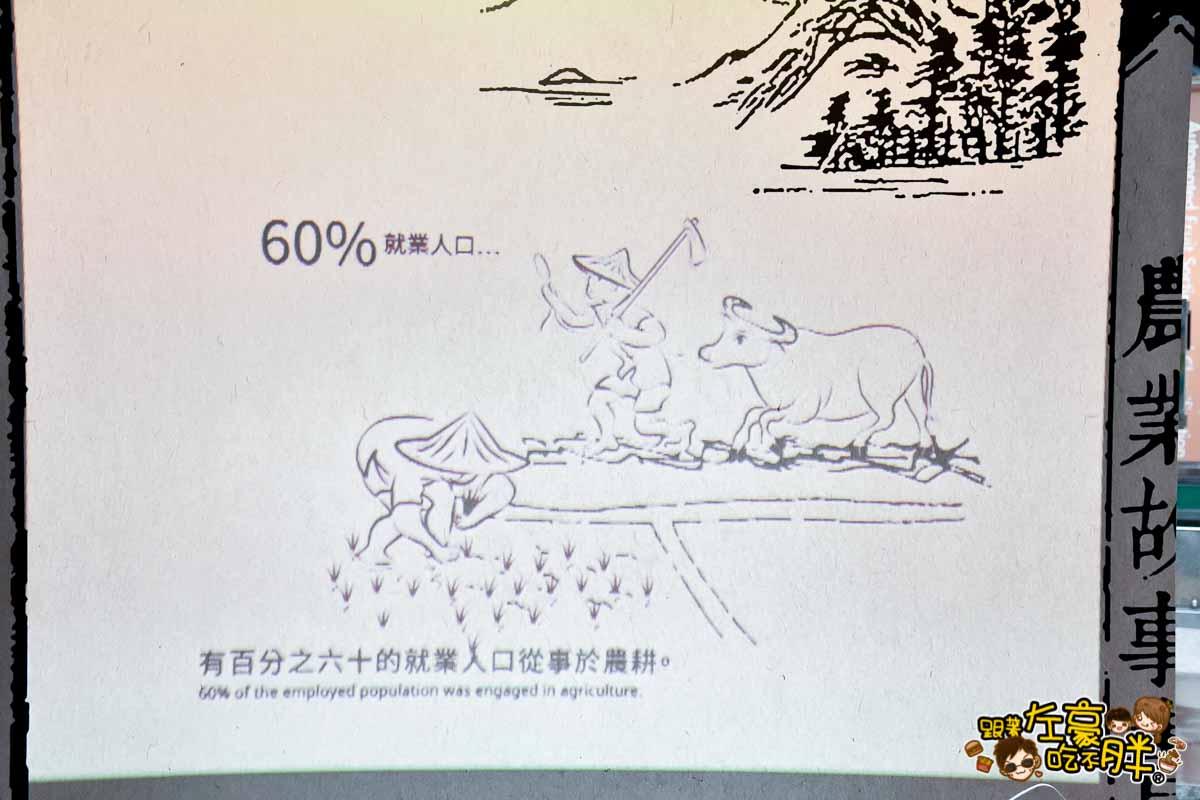 臺灣農業的故事x農藝其境 智慧農機-76