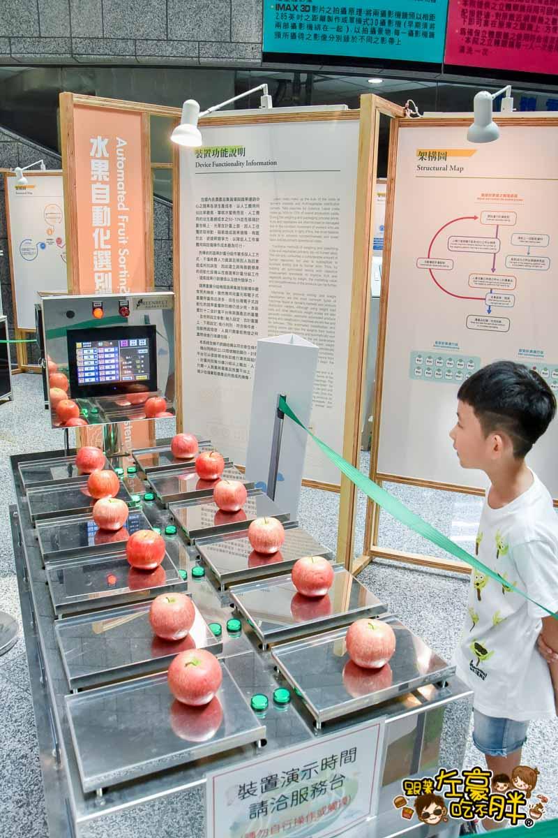 臺灣農業的故事x農藝其境 智慧農機-56