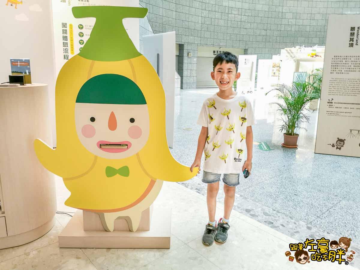 臺灣農業的故事x農藝其境 智慧農機-37
